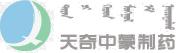 manbetx官方网站登录蒙药