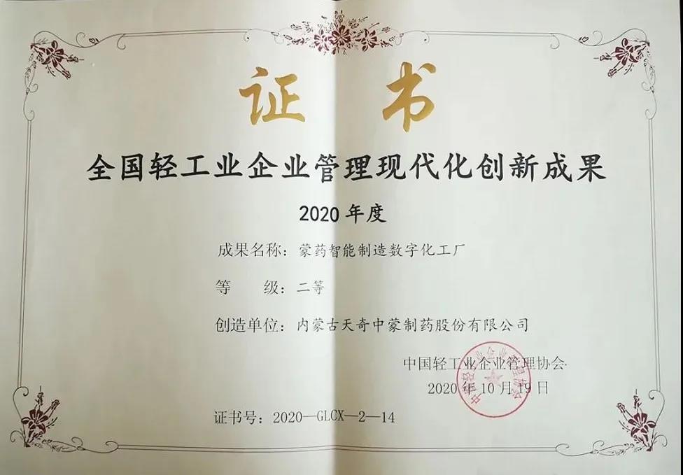 微信图片_20201209083323.jpg