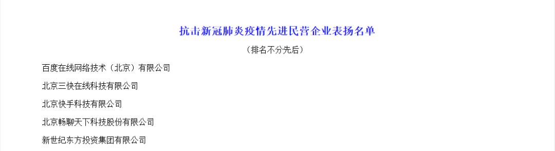 微信图片_20210112090721.png