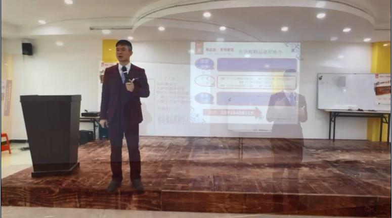张洪辉老师培训视频